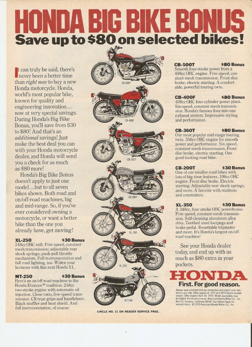 Honda-big-bike-bonus