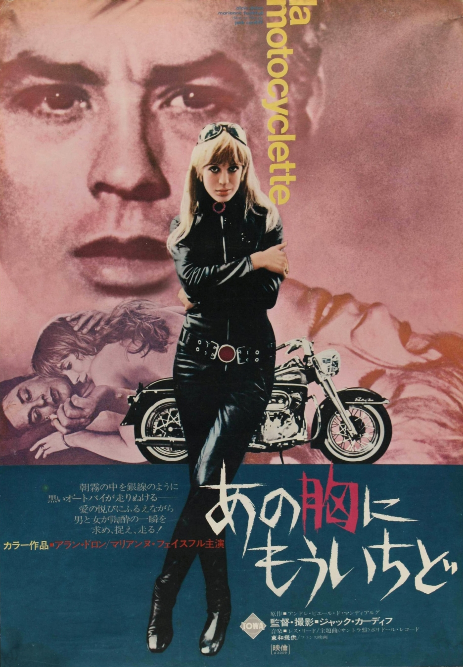 Girl-on-a-motorcycle-poster
