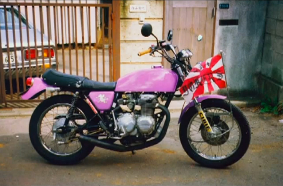 The Aoyama Joker S In The 70 S N 80 S 4into1 Com Vintage Honda