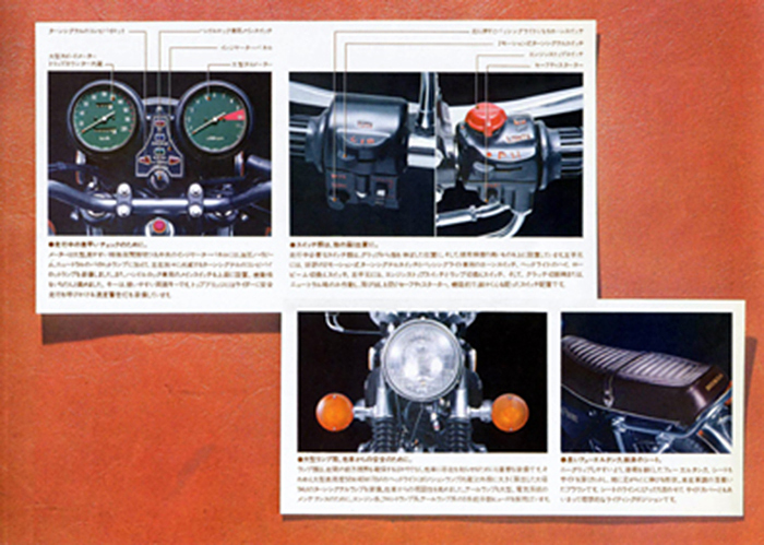 new-sound-of-motorcycle-4into1-cb550-super-sport-6