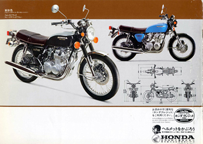 new-sound-of-motorcycle-4into1-cb550-super-sport-9