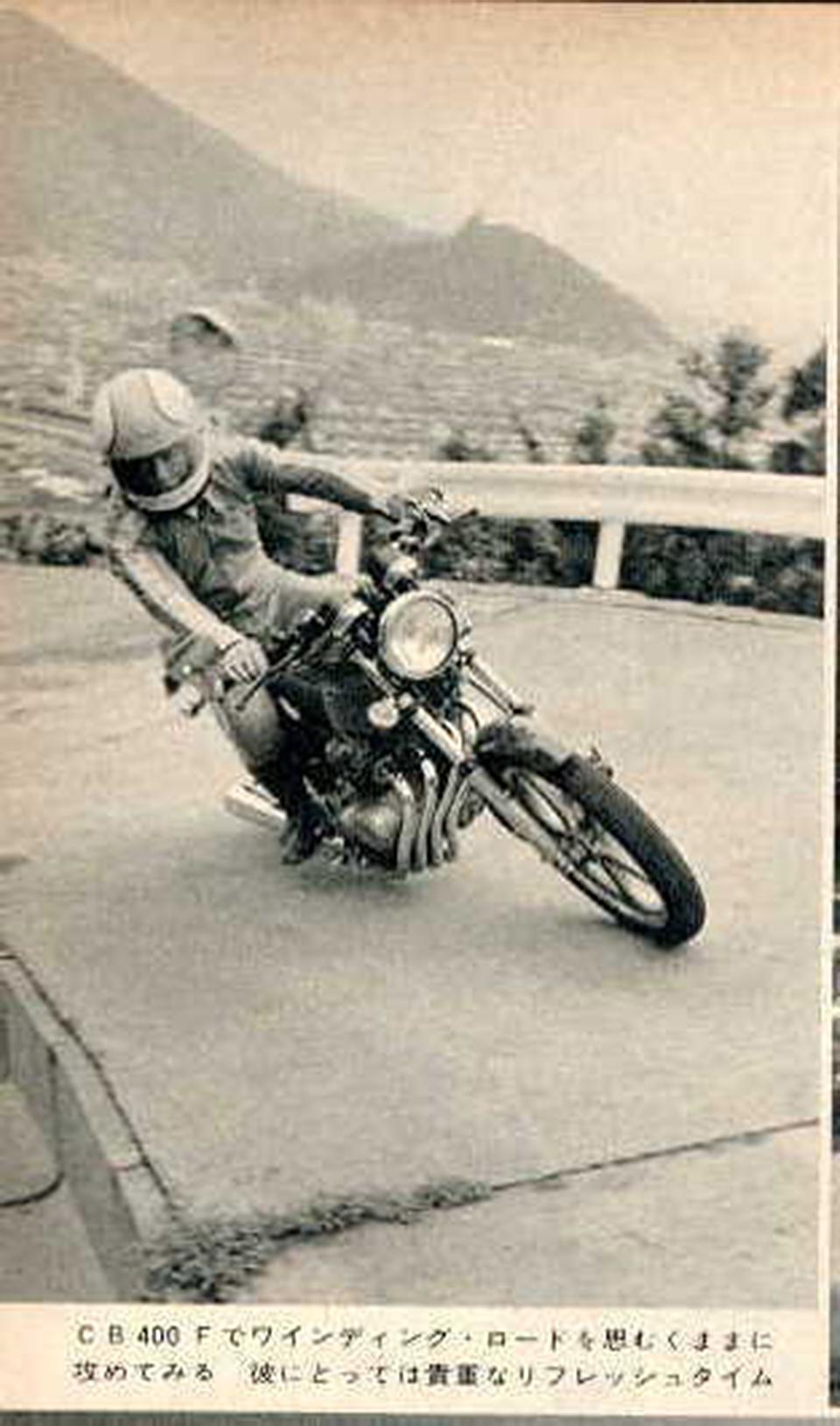 Young-Machine-1975-Honda-CB400F-1975-3