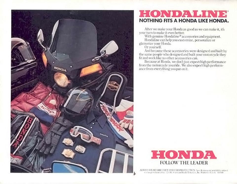 Honda-The-Street-1982-5